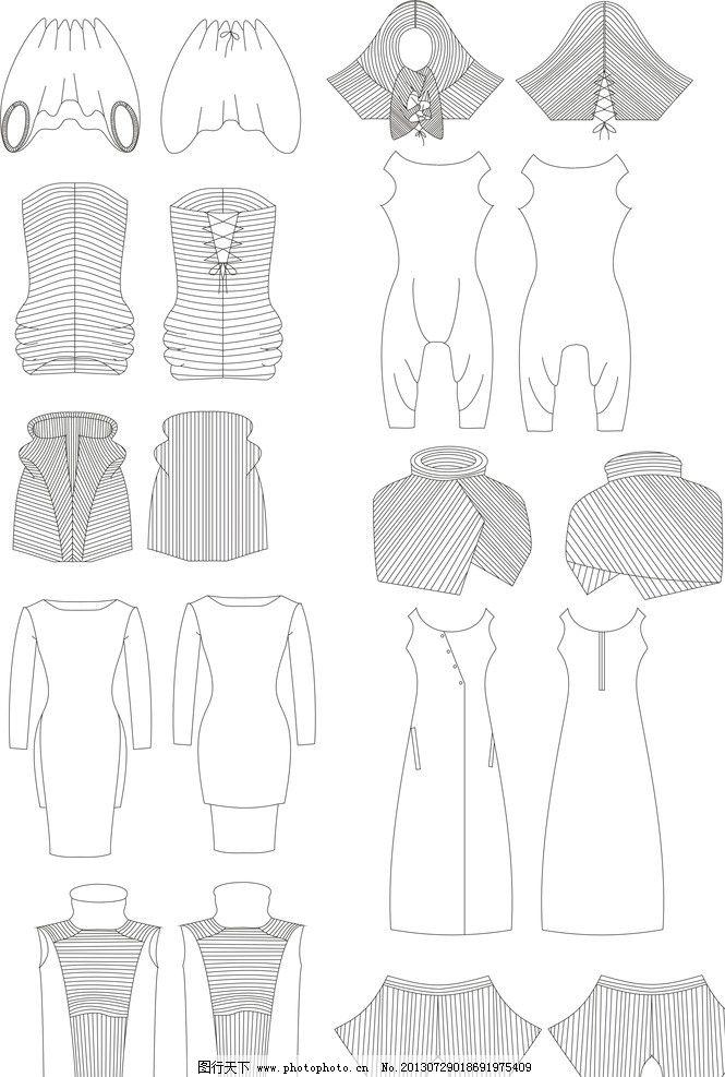 服装款式图 服装 款式图        原创 设计 设计图库 其他 动漫动画