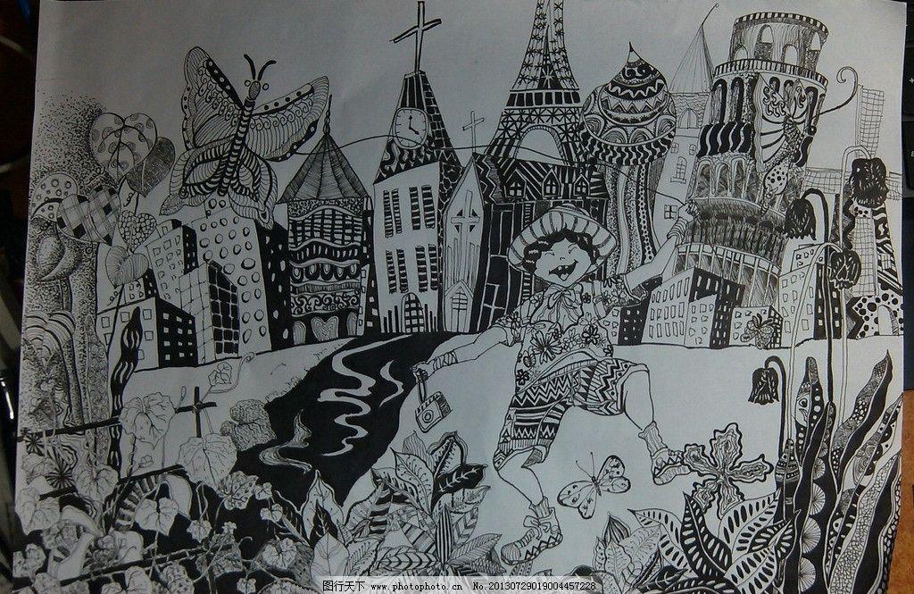 儿童黑白画 人物 房屋 蝴蝶 黑白 创意 装饰 想象 绘画书法 文化艺术