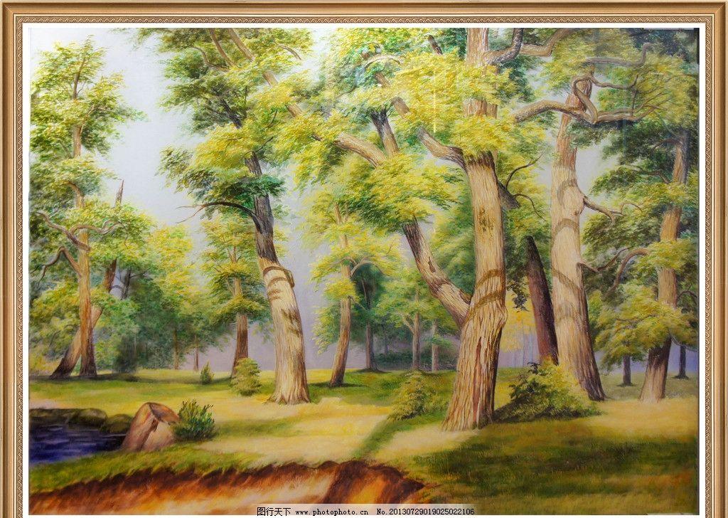 风景油画 油画风景 树林 森林 阳光明媚 光影 风景画 绘画书法 文化