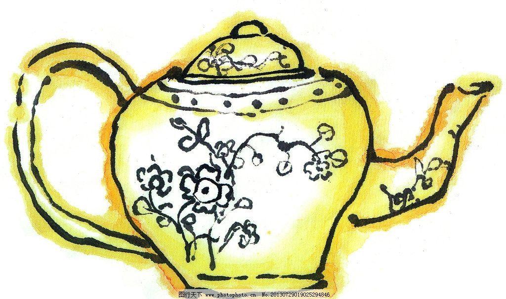 手绘水壶图片
