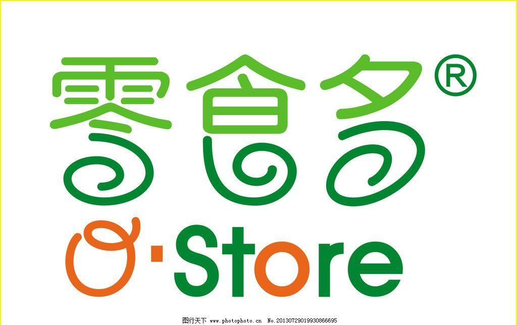 零食多标志 零食多 标志 标识      设计素材 企业logo标志 标识标志