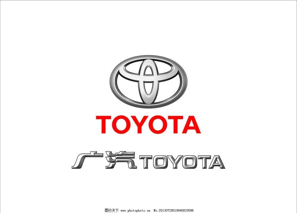 设计图库 标志图标 企业logo标志    上传: 2013-7-29 大小: 239.