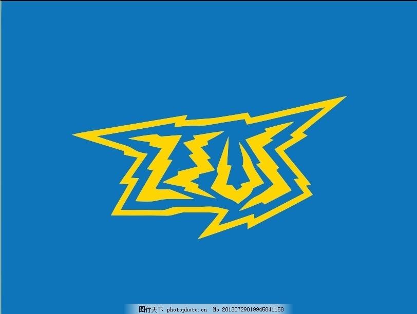 闪电logo 红色 外国 国外 西方 欧美 西式 欧式 另类 非主流 经典