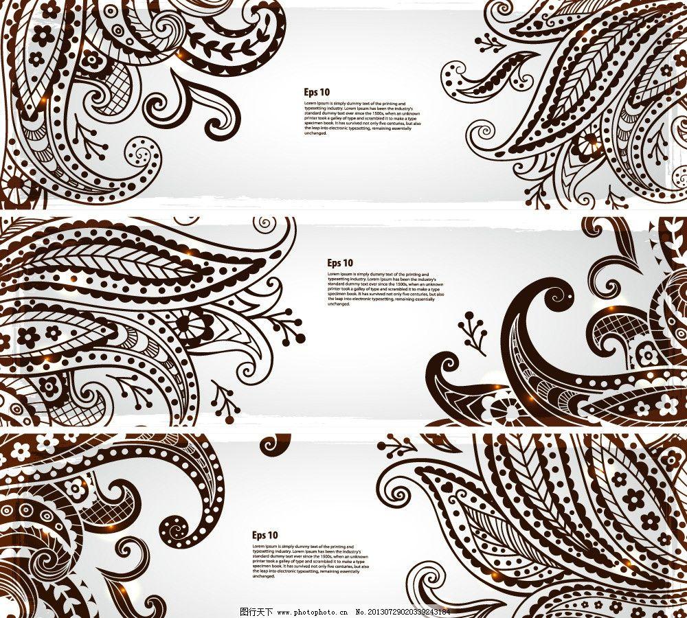植物线条花纹图片