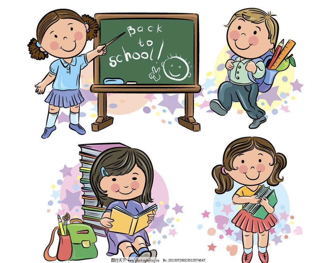 上学 学习 卡通儿童模板下载 男孩 漫画 孩子 可爱 女孩 玩耍 漫画