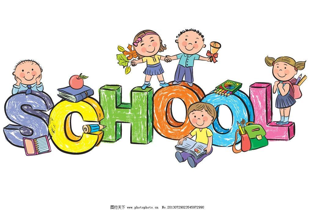 卡通儿童 卡通儿童矢量素材 手绘 回到学校 上学 学习 卡通儿童模板下