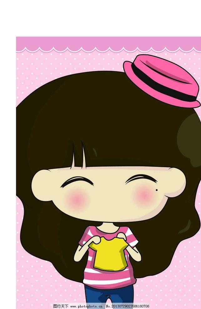可爱女孩矢量图 矢量 可爱 女孩 粉色 卡通 儿童幼儿 矢量人物 ai