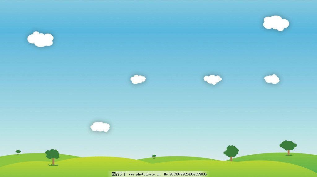 矢量蓝天白云草地背景图片