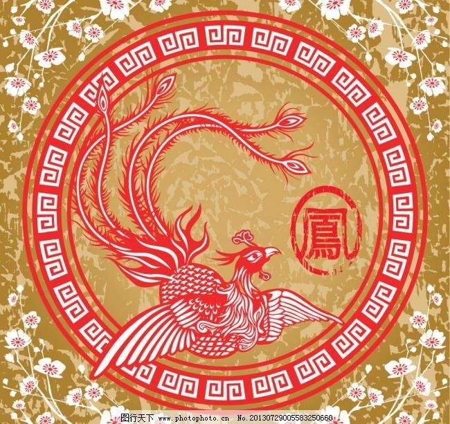 中国古典凤凰图案图片,中国古典凤凰图案图片