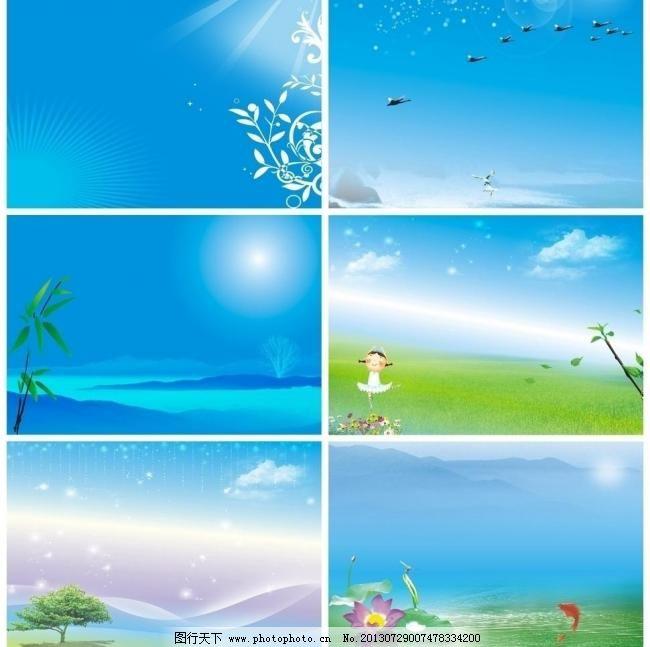 蓝色背景 模版背景 竹子 大雁 鲤鱼荷花 荷花 鲤鱼 幼儿园底色 星星