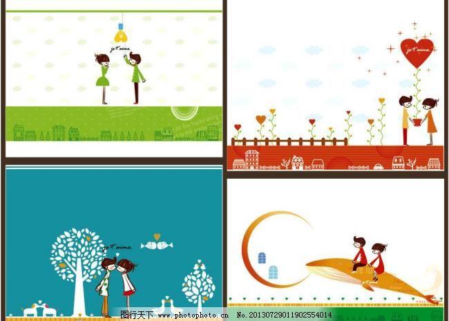 儿童画 卡通画 爱情 爱心 笔记本 彩铅画 插画 儿童插图 儿童幼儿