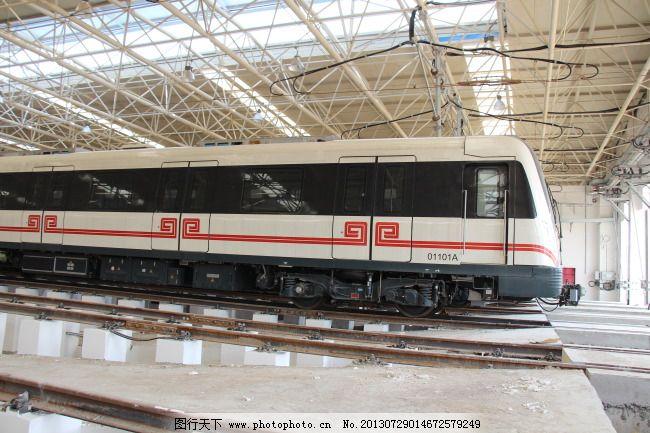 郑州 地铁/郑州地铁列车