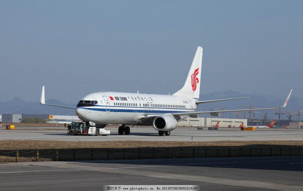 中国国际航空公司图片