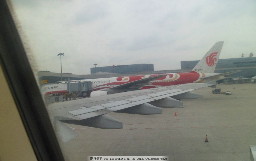 飞机 虹桥机场 上海虹桥机场 机场 窗外 交通工具 现代科技 摄影 96