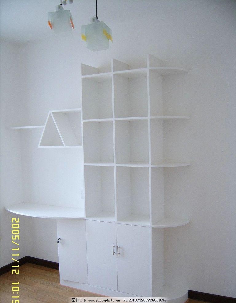 柜子图片,家装 效果图 白色 书柜 酒柜 室内摄影-图行