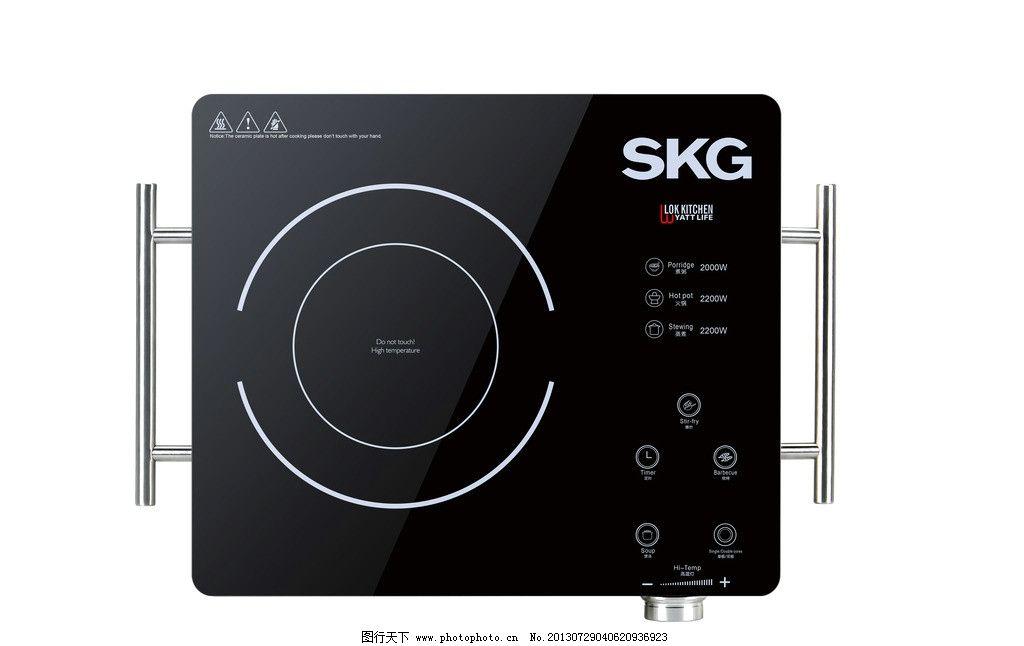 红外电陶炉 skg 智能双核 a级微晶面板 双环火力 2200w 餐具厨具 餐饮