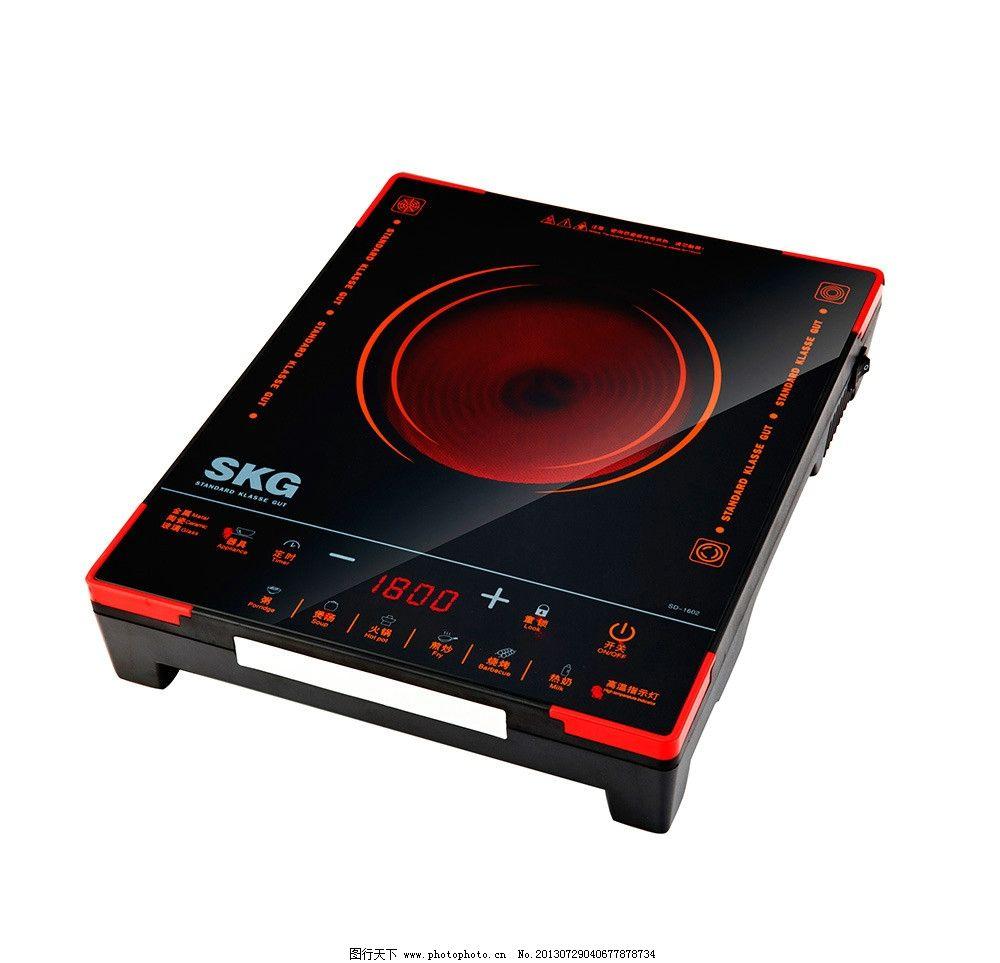 红外电陶炉 双环火力 智能双核 a级微晶面板 skg 2200w 餐具厨具 餐饮