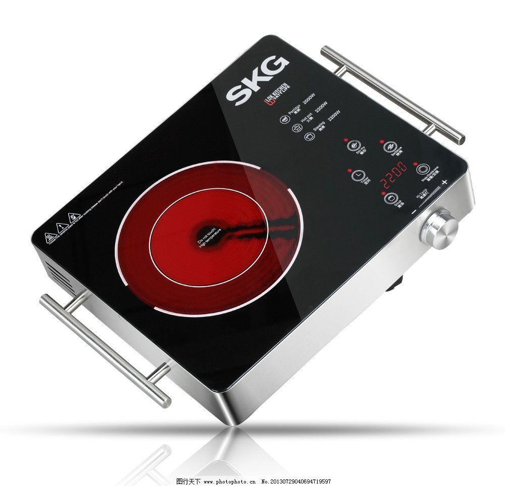 红外电陶炉 a级微晶面板 skg 智能双核 双环火力 零辐射 餐具厨具