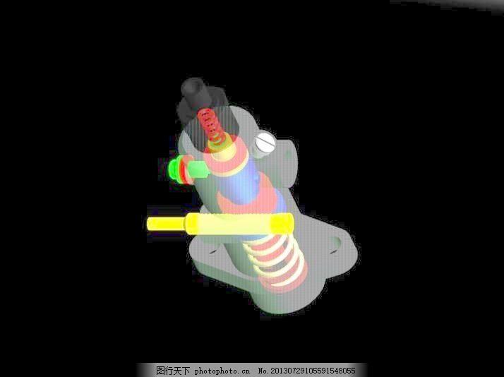 燃油泵控制电路图ppt