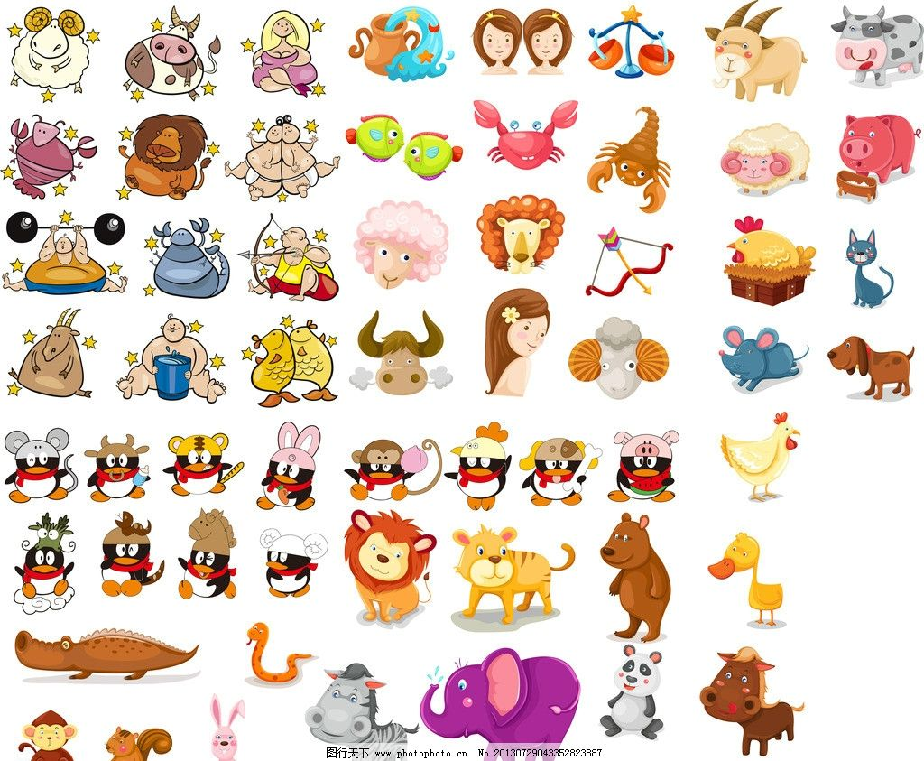 十二生肖 猪 猴 鼠 兔 鸡 牛 狗 动物 星座 十二星座 水瓶 双子 卡通