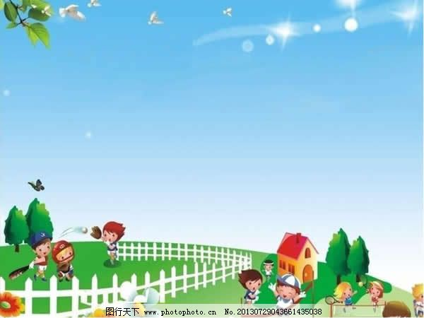 卡通儿童运动教育ppt模板
