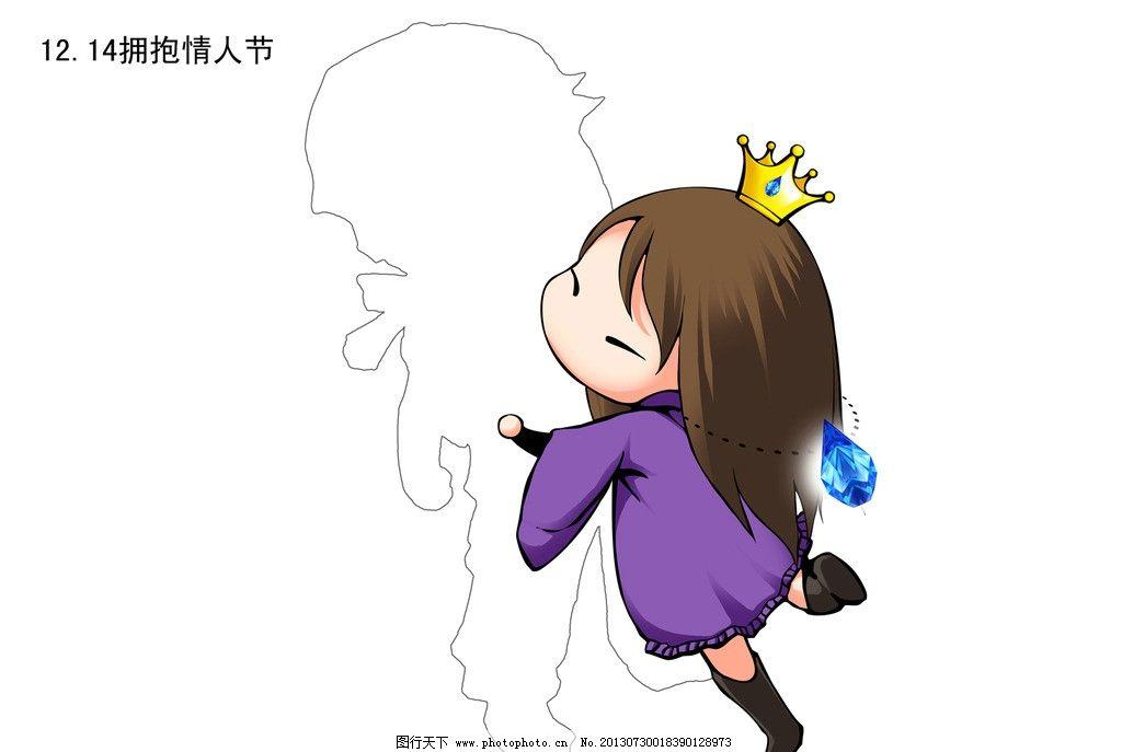 q版卡通 卡通 漫画 q版 可爱 女孩 拥抱 动漫人物 动漫动画 设计 100