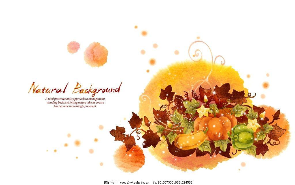 手绘蔬菜 手绘边框 花朵 手绘插画 花纹 韩国图片 花纹素材 手绘 边框