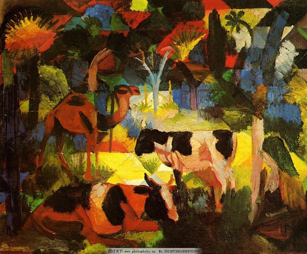 奥古斯特麦克作品 油画 德国古典水彩作品 风景油画 景观 动物艺术