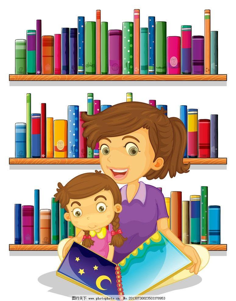 儿童 小孩 孩子 妈妈 母亲 老师 教师 插画 背景画 动漫 可爱 儿童节