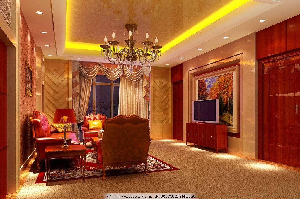 贵宾客厅 地毯 墙面木头 暗藏灯 电视墙 室内设计 环境设计 源文件 72