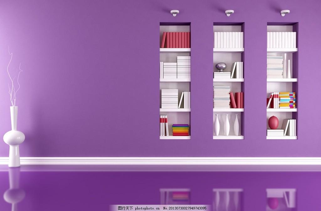 室内设计 墙壁 壁橱 干枝 花瓶 紫色 书籍 装饰品 家居 别墅