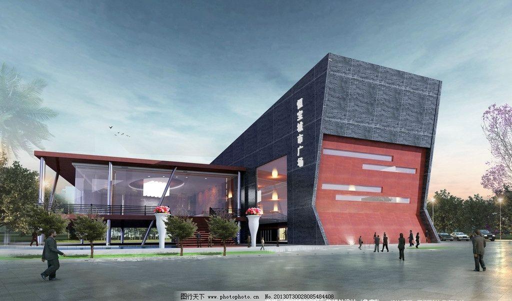 小区售楼处效果图 红色 古典 建筑        售楼处 人物 天空 建筑设计