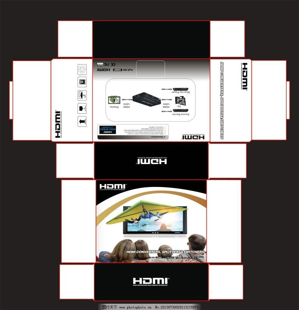 包装盒 海报 宣传单 包装设计 广告设计 矢量 cdr 包装彩盒设计
