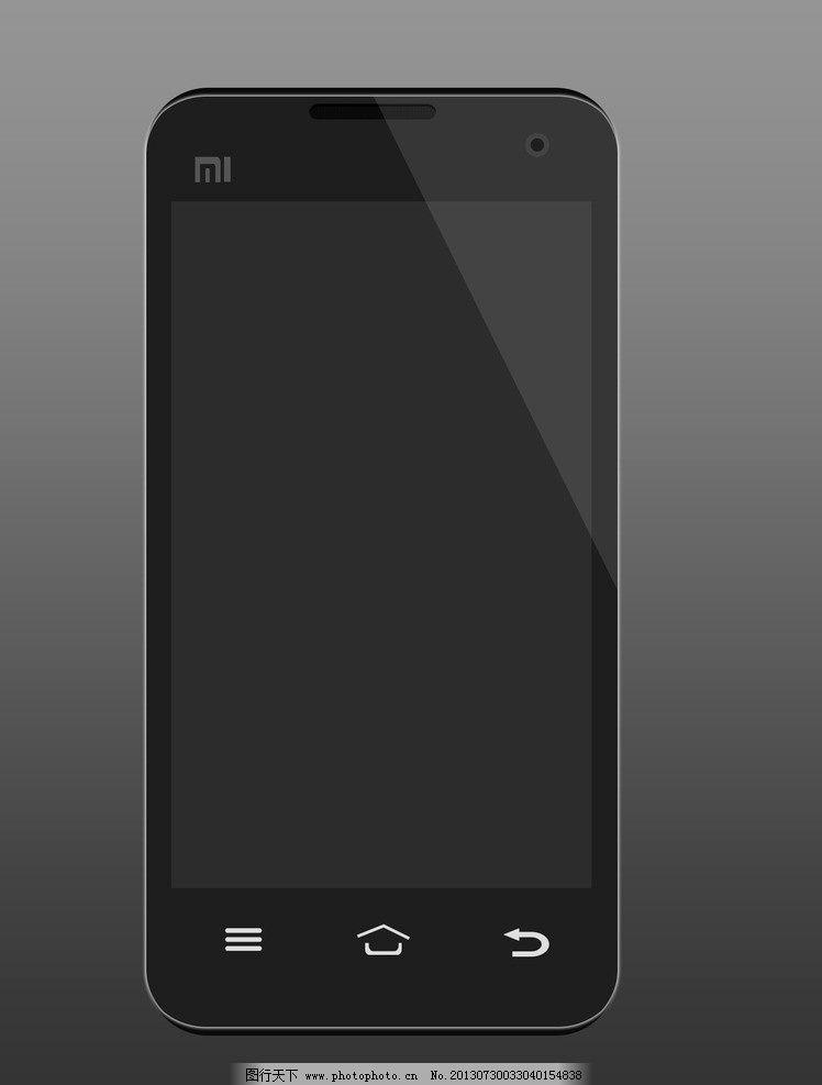 小米手机图片
