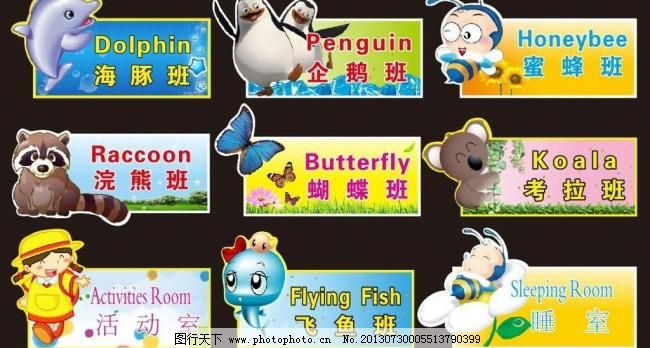 其他  成长 吊牌 广告设计 卡通背景 卡通人物 卡通图片 卡通小动物
