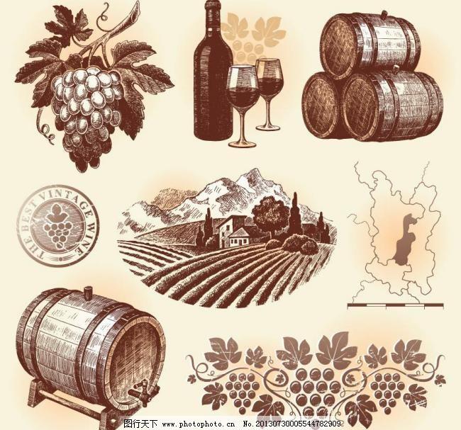 手绘葡萄酒矢量 红酒 葡萄酒