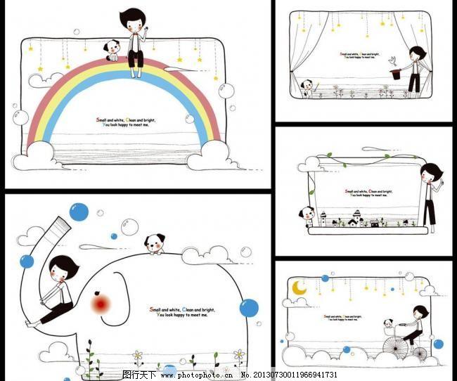 矢量人物 矢量动物 黑白画 版画 可爱 速写 系列图案 黑白线条 漫画