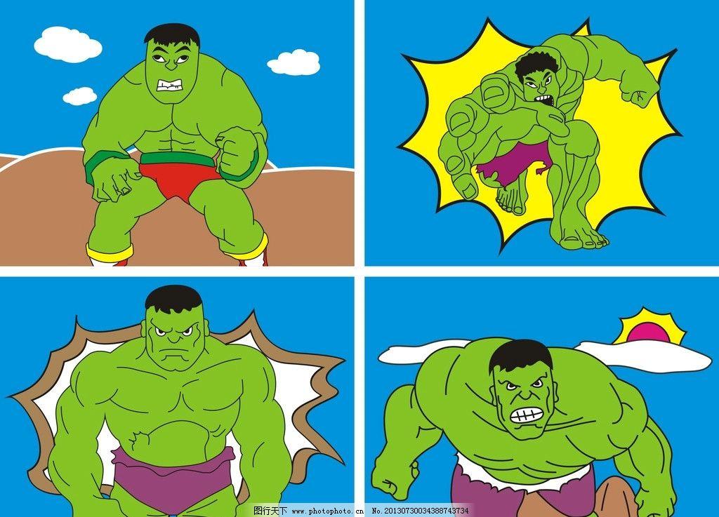 绿巨人卡通版,当做花絮看着玩