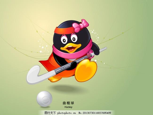 qq企鹅油桶_打高尔夫球的qq企鹅