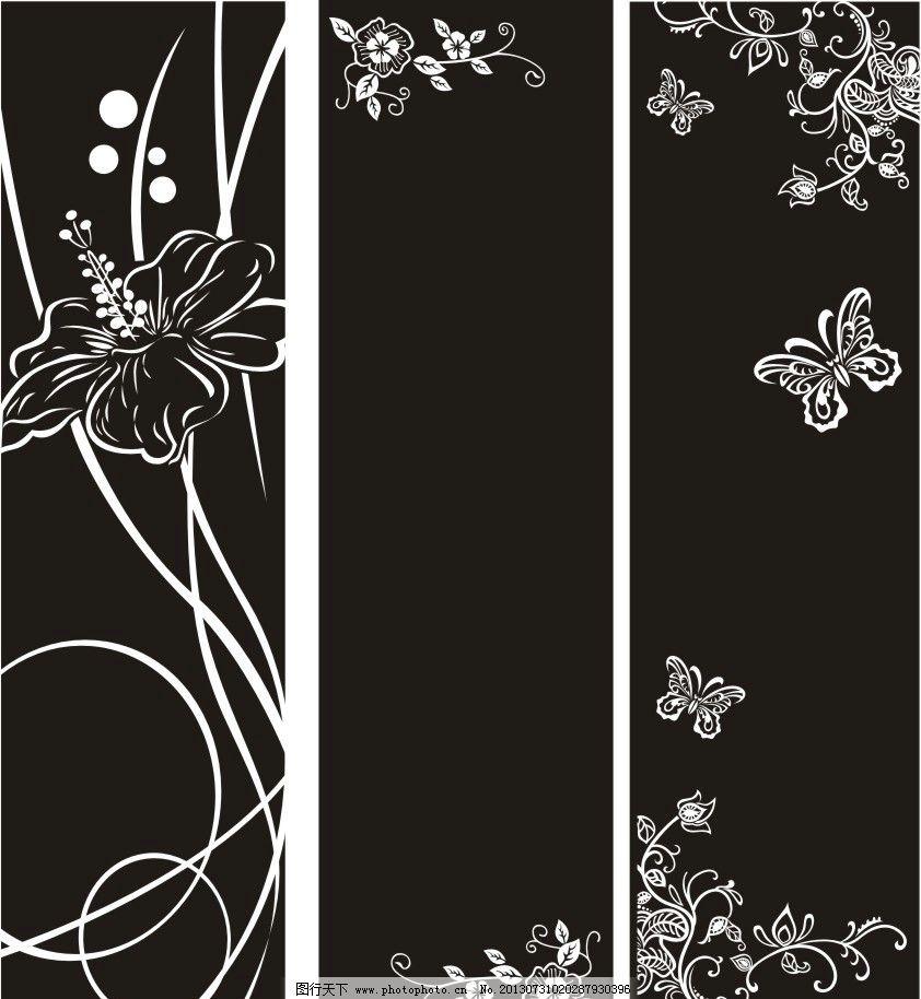 欧式灰色暗花墙布贴图