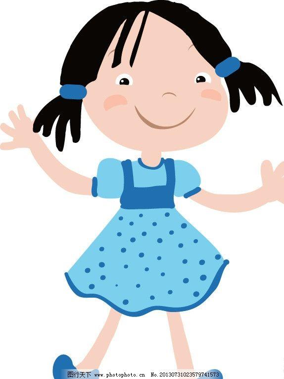 小孩 女孩 幼儿园 可爱 小姑娘 儿童幼儿 矢量人物 矢量 ai