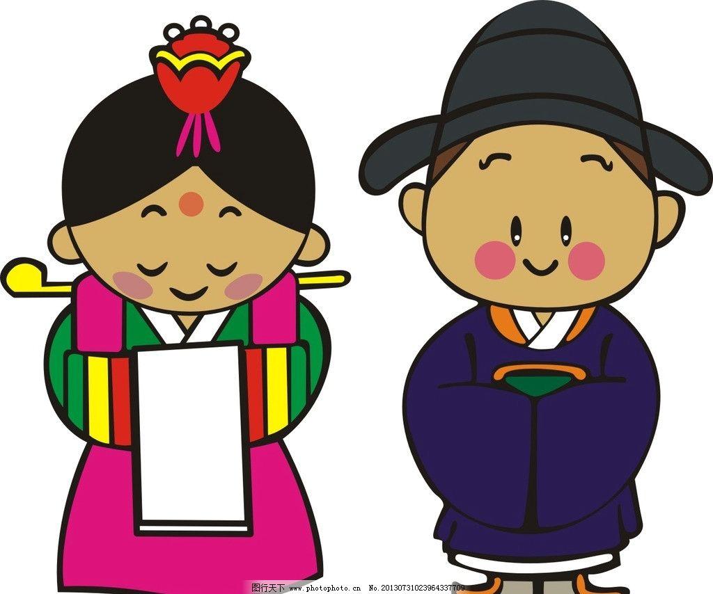 韩国卡通人物图片图片