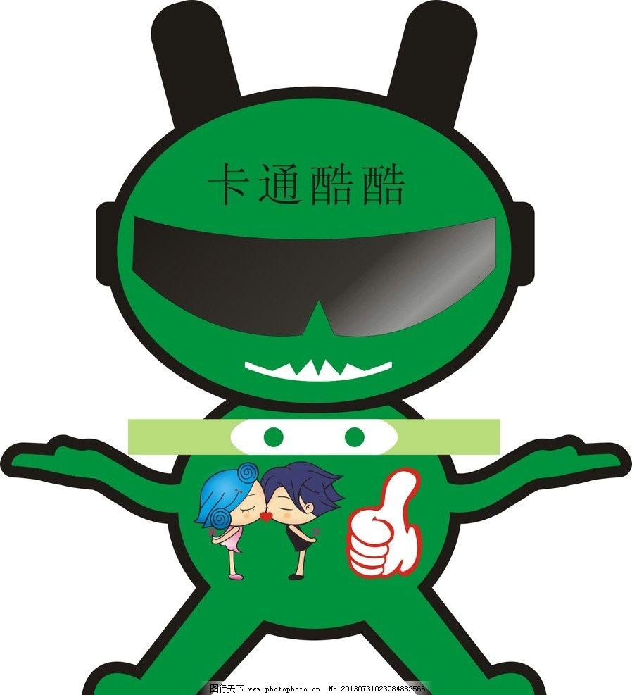 酷酷卡通人物 酷酷的 绿色 眼镜 镜框 其他人物 矢量人物 矢量图片