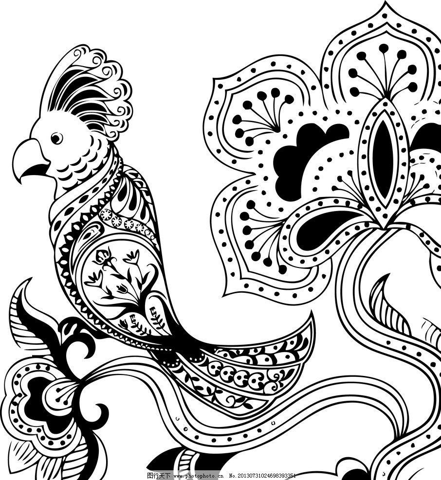 黑白线条纹样 纹样 欧式纹样