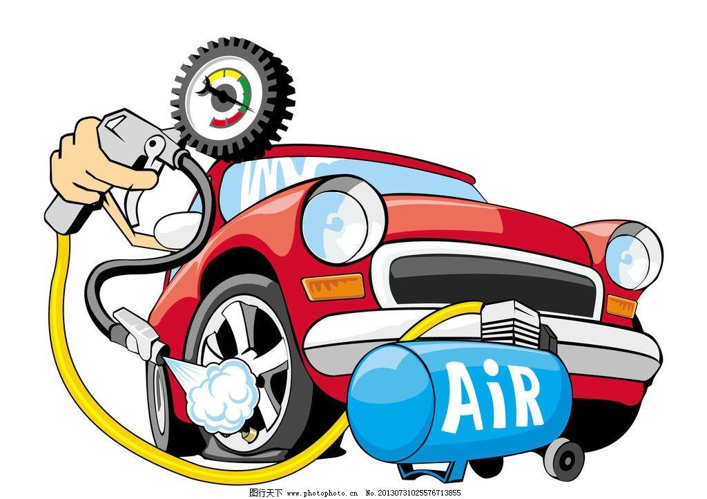 汽车矢量素材 卡通汽车矢量 素材卡通 汽车 加气 加油矢量素材 eps