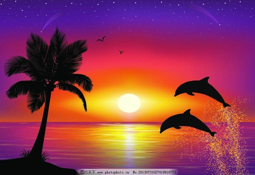夕阳下的海豚 唯美 椰树 蓝天白云 天空 大海 海洋 晚霞 火烧云 彩霞