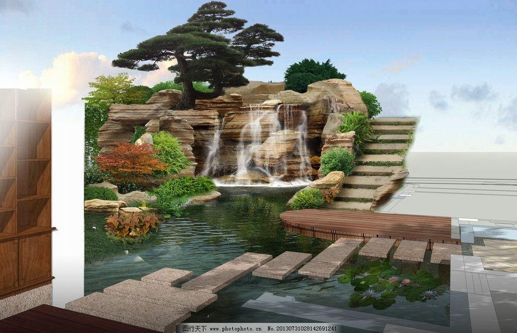 园林景观 私家庭院 庭院设计 植物造景 假山跌水 园林效果图 景观设计