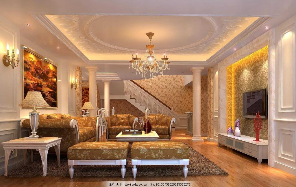 复式楼家装 室内设计 豪华 棕色