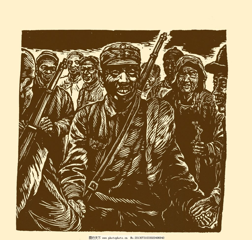 木版画 黑白画 革命 战士