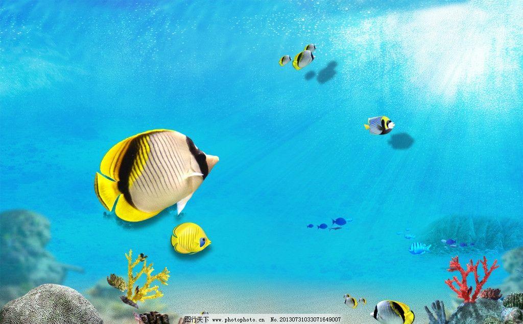 海底世界 鲨鱼 海底 海底背景 鱼 海藻 海底素材 水泡 五颜六色的鱼 海鸥 椰子树 天空 风景 大海 海洋 海类 各种鱼 海草 海鲜 海星 云朵 阳光 壁纸 光线 海洋生物 珊瑚 海水 精美 热带鱼 鱼群 生物 暗礁 珊瑚群 礁石鱼生物世界 自然风景 自然景观 PSD分层素材 源文件 300DPI PSD